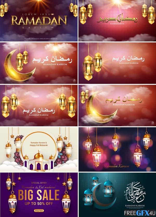 Ramadan Kareem Islamic Decorative Background
