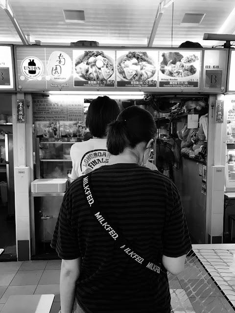 Nanyuan (南園) , Beo Crescent Food Centre