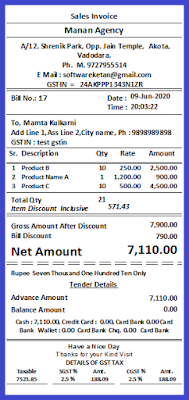 Readymade Garments Retail Wholesale Business Management Software Thermal Paper Print