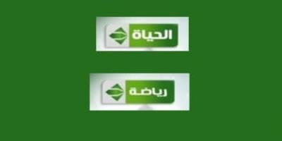 تردد قناة الحياة سبورت ,بدون تشفير Al Hayat Sport