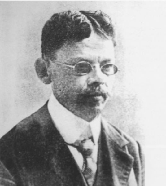 Israel Rouchomovski