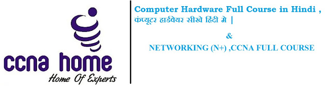 Ccna In Hindi Pdf