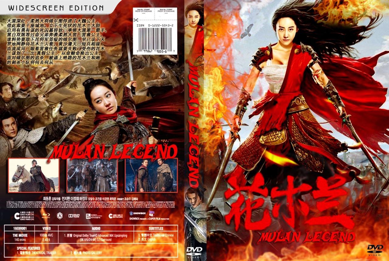 Download Subtitle Mulan 2020 18