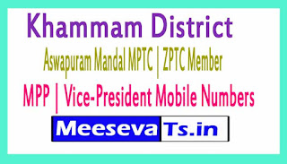 Aswapuram Mandal MPTC | ZPTC Member | MPP | Vice-President Mobile Numbers Khammam District in Telangana State