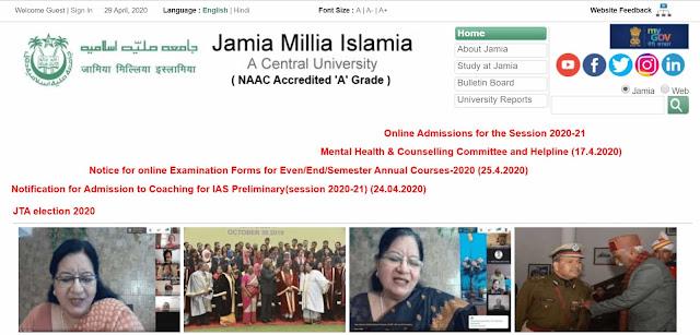 UPSC Jamia Millia Islamia Free Coaching