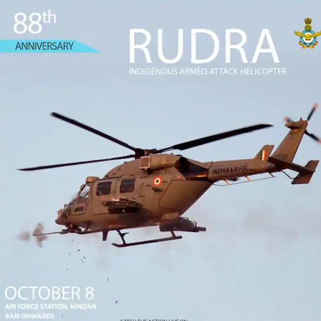 IAF Rudra