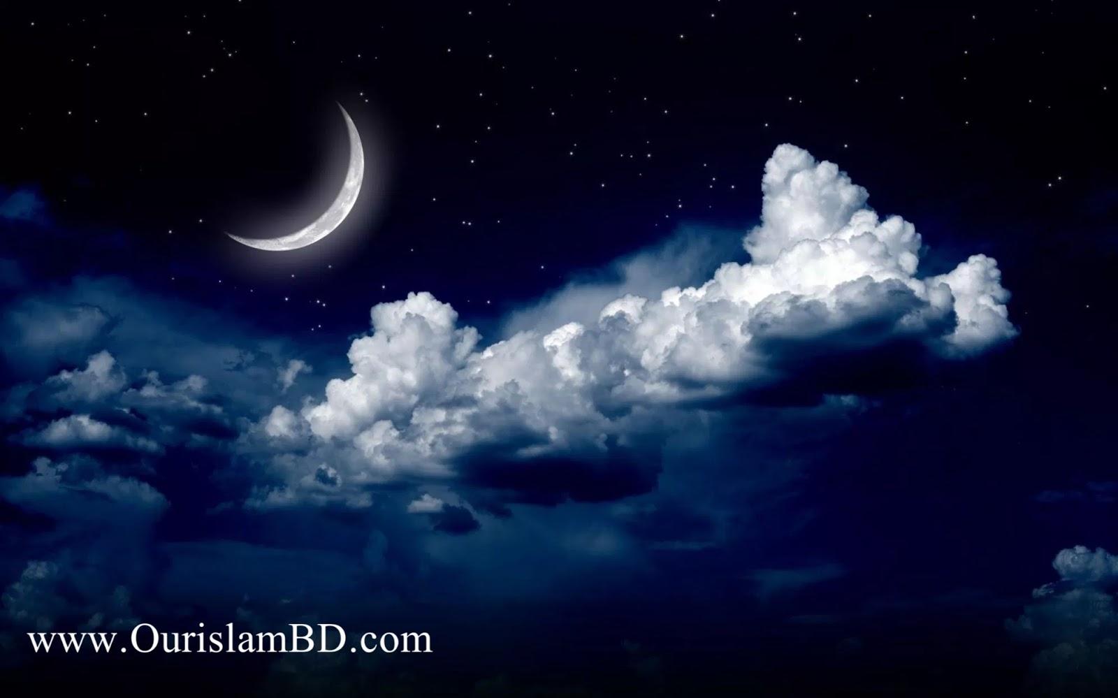 রামাদ্বান মাসের চাঁদের ভিন্ন ভিন্ন উদয়স্থল সংক্রান্ত মাস'আলাহ - ourislamBD.com
