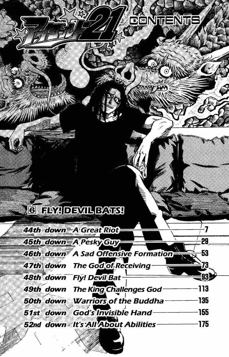 Eyeshield 21 chapter 44 trang 6