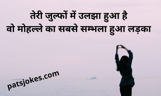 2 line Mohabbat Shayari in hindi
