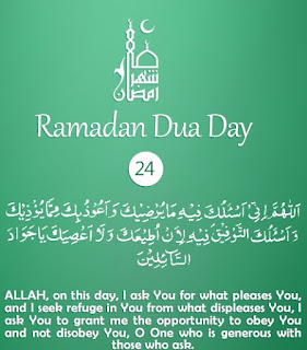 "Seek Refuge from Displeases [Daily Supplications for 30 Days of Ramadan] Dua Twenty-Fourth Day of Ramadan 2018 (Ramzan 2018)=Grant Me Opportunity to Obey ""YOU"""