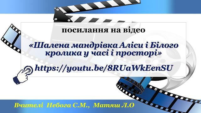 https://www.youtube.com/watch?v=8RUaWkEenSU&feature=youtu.be