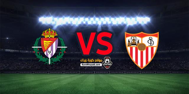 نتيجة مباراة اشبيلية وبلد الوليد اليوم 19 ديسمبر 2020 في الدوري الاسباني