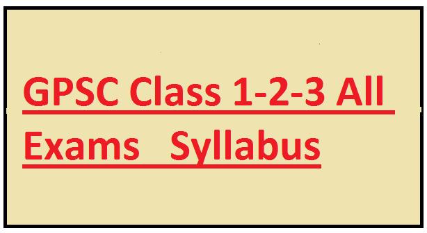 GPSC Class 1-2-3 All Exams Syllabus