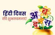 Happy Hindi Diwas 2020: Big struggle behind making Hindi the national language, know history