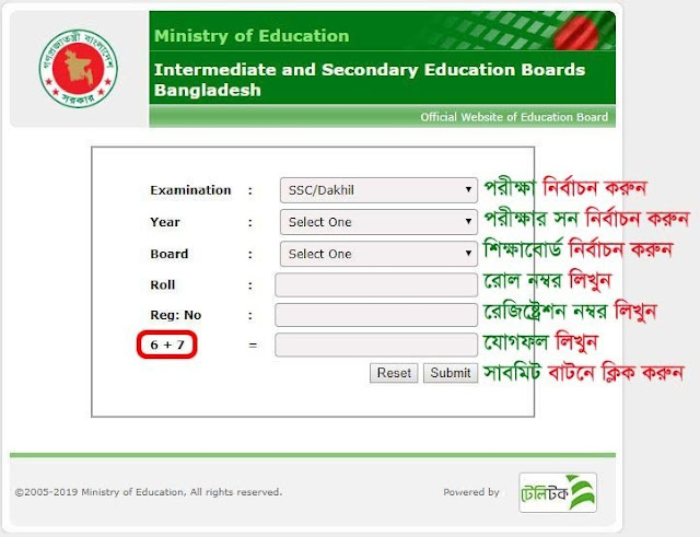 SSC Result 2020 With Marksheet DOWNLOAD All Education Board
