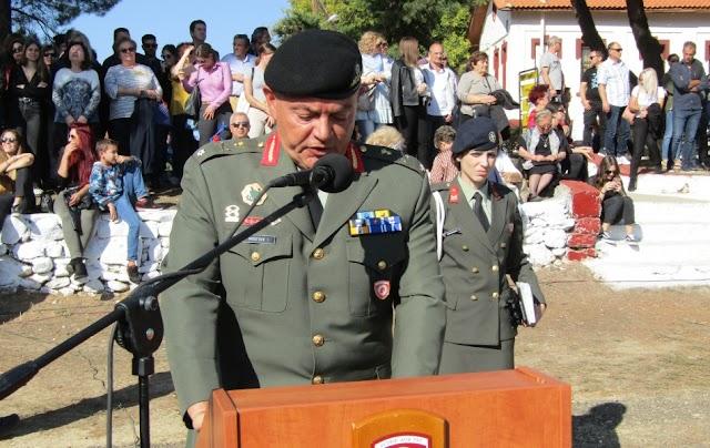 ΧΧΙ ΤΘΤ: Παρέδωσε ο Ταξίαρχος Ιωάννης Μπόγδος-παρέλαβε ο Κωνσταντίνος Καραμανίδης