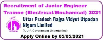 UPRVUNL Junior Engineer Trainee Recruitment 2021