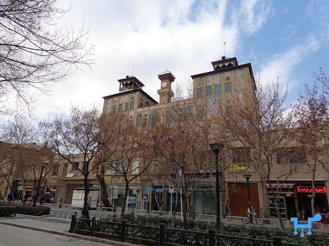 Shamsol Emareh, Oudlajan, Tehran, Iran