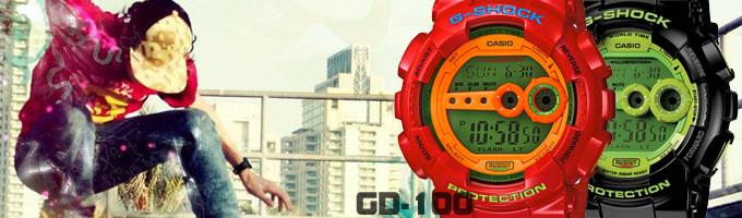 c4c8424d1f75 Zona Casio  Un reloj para cada estilo de vida