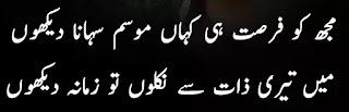 Sad-poetry1