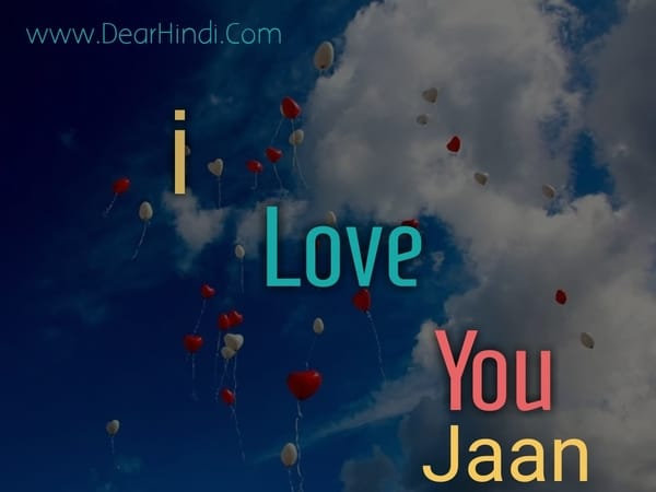 Whatsapp Dp Love Images Download Hp Pics Photos For Love Dear Hindi Meaning In Hindi