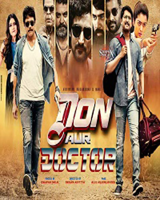 Don Aur Doctor (Devadas) 2019 Full Movie Online Download 720p | Dual Audio 480p