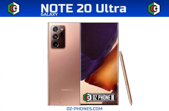 سعر سامسونج نوت 20 الترا  في الجزائر Samsung Galaxy Note 20 ultra Prix Algerie