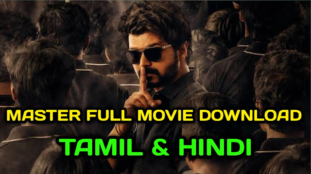Master full movie download isamini moviesda