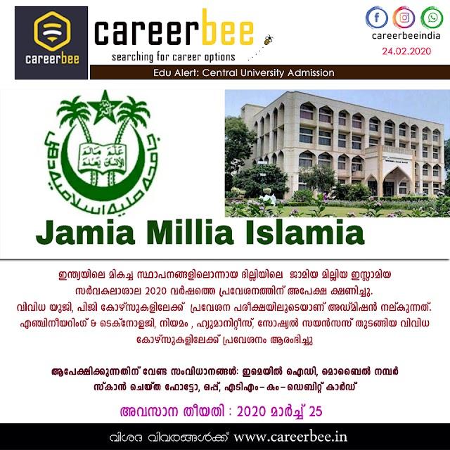 Jamiya Millia Admission 2020 - Online Application - Dates - Fees