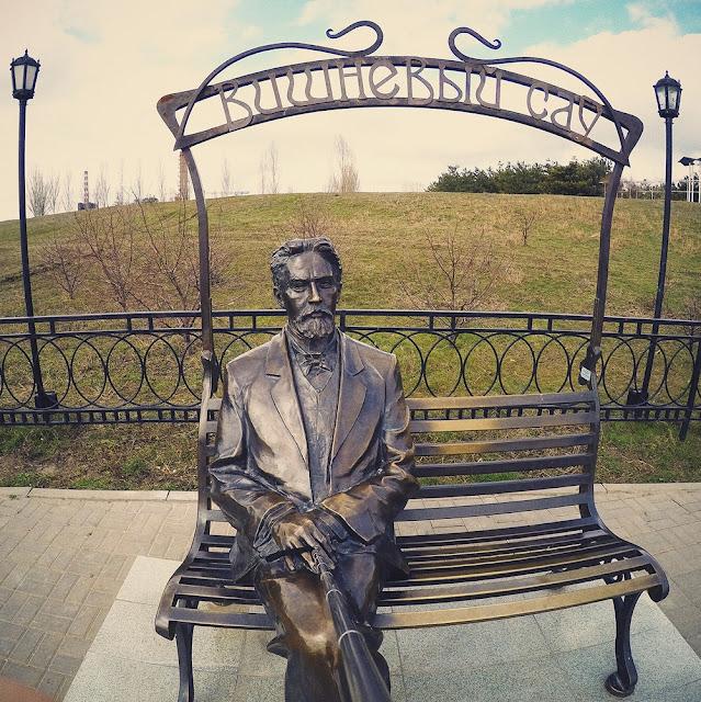 Monument to Chekhov.