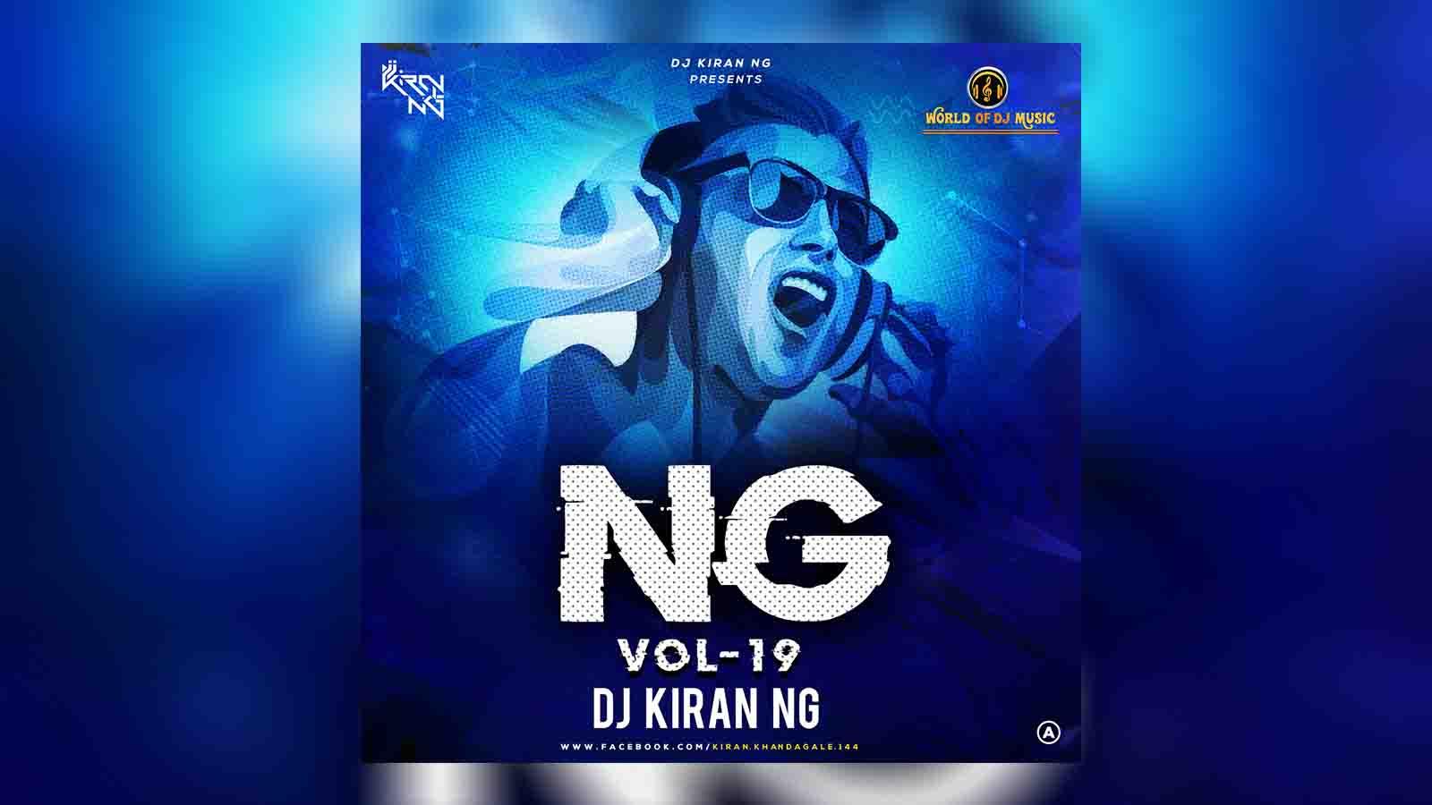 Panga Le Liya (Compition Mix) - Dj Kiran NG