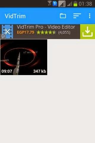 تطبيق VidTrim للتعديل على الفيديو للأندرويد