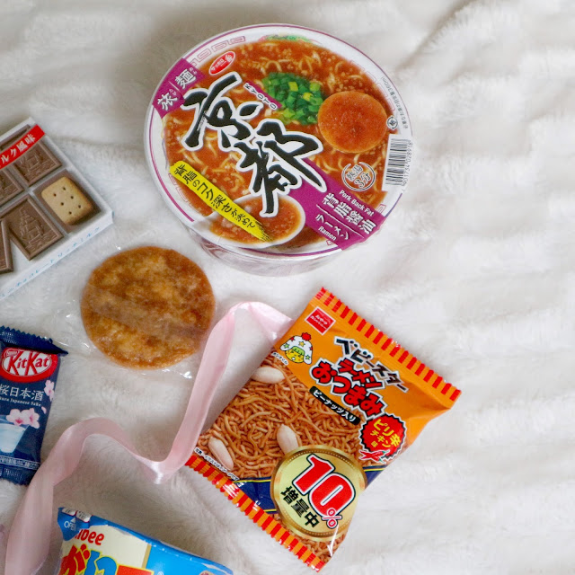 Ramen My Japan box