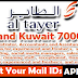 Urgent 7000 Job Openings in Al Tayer Groups in Kuwait and Dubai