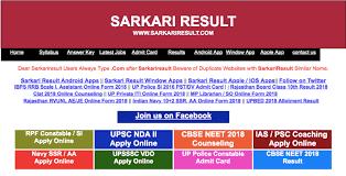 Sarkari Result Responsive Premium Blogger Template