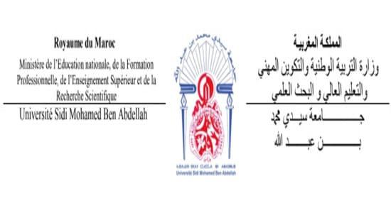 جامعة سيدي محمد بن عبد الله تفتح باب التسجيل أمام التلاميذ وحاملي البكالوريا القديمة