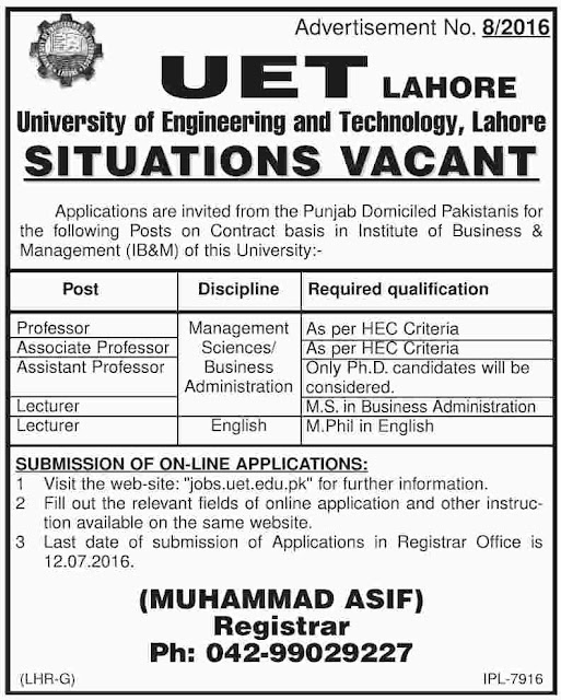 Teaching Faculty Jobs in Lahore UET Jobs 2016