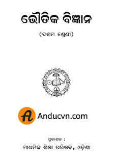 Odia 10th Class Physical Science Textbook Pdf File Gor Free