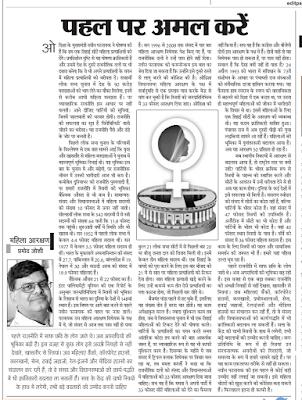 http://www.rashtriyasahara.com/epaperpdf//13032019//13032019-md-hr-10.pdf