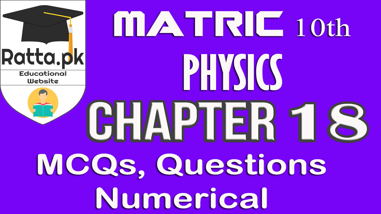 10th Physics Chapter 18 Notes | MCQs, Questions and Numerical