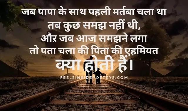 Hindi Shayari - Top Shayari Collection With Images |  Top Shayari In Hindi | हिंदी शायरी 2020