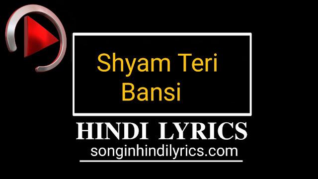 Shyam Teri Bansi Pukare Radha Naam Lyrics