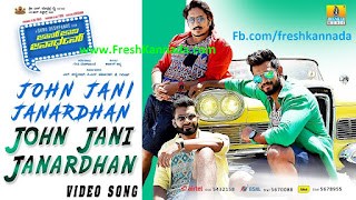 John Jani Janardhan Title Track Video Song Download