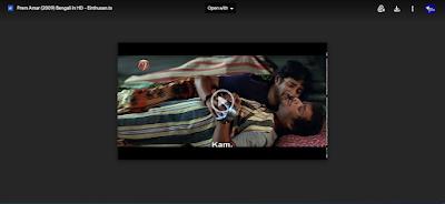 .প্রেম আমার. বাংলা ফুল মুভি । .Prem Amar. Full Movie Watch