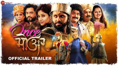 Once More 2019 Marathi Full Movies Free Download 480p HD