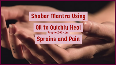 Shabar Mantra Using Oil to Quickly Heal Sprains and Pain