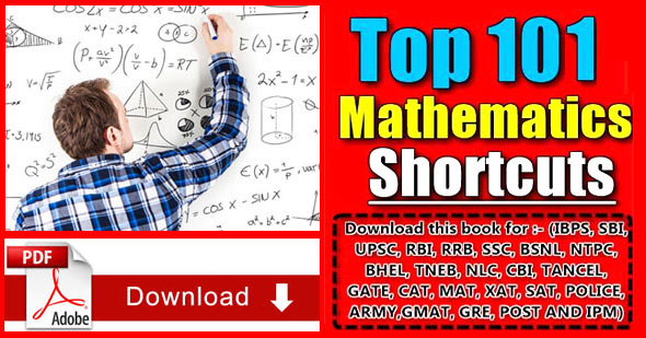 101 Math Shortcuts Tricks (गणित ट्रिक) PDF Download for Competitive Exams