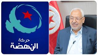 النهضة : نبذل جهدأ للقيام بالإصلاحات الاقتصادية للبلاد و تحسين معيشة تونسيين.. و لكن...!