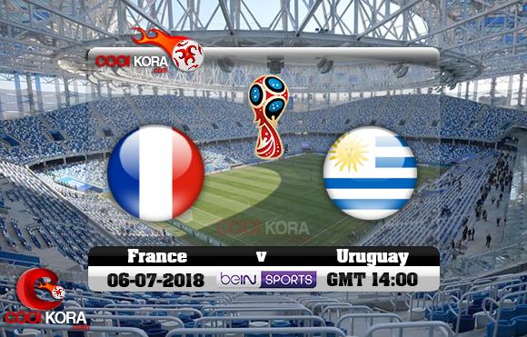 مشاهدة مباراة فرنسا وأوروجواي اليوم 6-7-2018 بي أن ماكس كأس العالم 2018