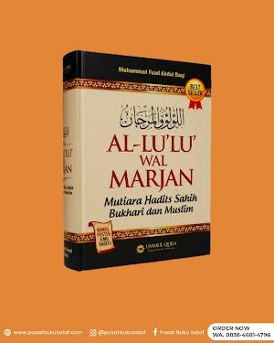 Al Lulu Wal Marjan Ummul Qura